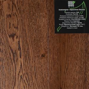 Инженерная паркетная доска Дуб рустик под лаком, цвет Бразильский орех (15 х 150 х 500-1500)
